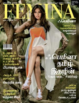 Tamil April 2015 - Read on ipad, iphone, smart phone and tablets.