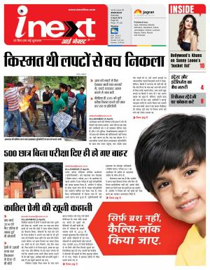 04-04-15 - Read on ipad, iphone, smart phone and tablets.