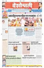 4th Apr Hingoli Parbhani - Read on ipad, iphone, smart phone and tablets.