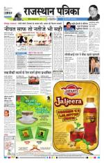 04-04-2015 - Read on ipad, iphone, smart phone and tablets.