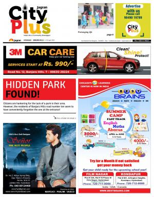 Banjarahills Vol 6 - Issue 14, 4-10 April 2015 - Read on ipad, iphone, smart phone and tablets.