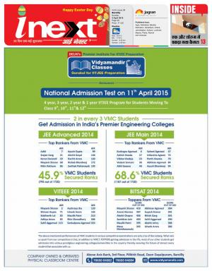 05-04-15 - Read on ipad, iphone, smart phone and tablets.