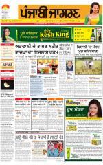 Amritsar: Punjabi jagran News : 05th April 2015 - Read on ipad, iphone, smart phone and tablets.