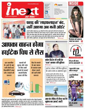 06-04-15 - Read on ipad, iphone, smart phone and tablets.