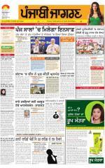 Gurdaspur: Punjabi jagran News : 06th April 2015 - Read on ipad, iphone, smart phone and tablets.