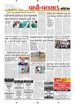 06-04-2015 - Read on ipad, iphone, smart phone and tablets.