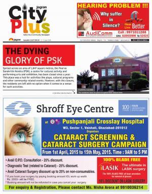 Delhi - East Delhi_Vol-9_Issue-30_Date_05 April 2015 to 11 April 2015