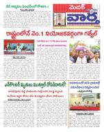 05-04-2015 - Read on ipad, iphone, smart phone and tablets.