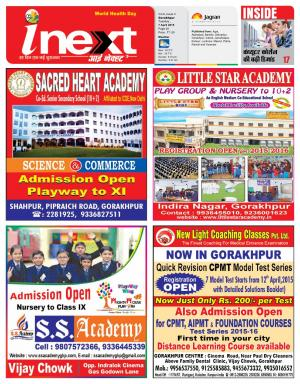 07-04-15 - Read on ipad, iphone, smart phone and tablets.