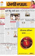 Amritsar: Punjabi jagran News : 07th April 2015 - Read on ipad, iphone, smart phone and tablets.