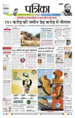 07-04-2015 - Read on ipad, iphone, smart phone and tablets.