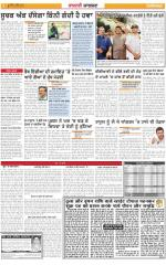 Jalandhar Dehat: Punjabi jagran News : 07th April 2015 - Read on ipad, iphone, smart phone and tablets.