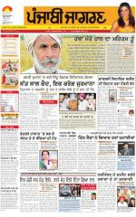 Sangrur\Barnala : Punjabi jagran News : 08th April 2015 - Read on ipad, iphone, smart phone and tablets.