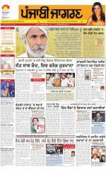 Jalandhar : Punjabi jagran News : 08th April 2015 - Read on ipad, iphone, smart phone and tablets.
