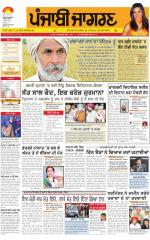 Jalandhar Dehat : Punjabi jagran News : 08th April 2015 - Read on ipad, iphone, smart phone and tablets.