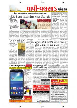 08-04-2015 - Read on ipad, iphone, smart phone and tablets.