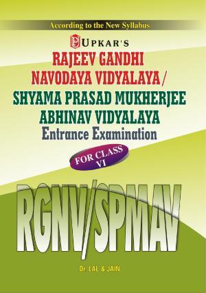 Rajeev Gandhi Navodaya Vidyalaya / Shyama Prasad Mukherjee Abhinav Vidyalaya Entrance Exam (For Class VI)