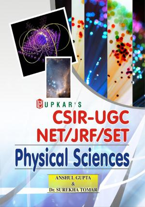 CSIR-UGC NET/JRF/SET Physical Sciences - Read on ipad, iphone, smart phone and tablets