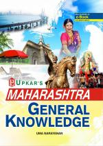 Maharashtra General Knowledge