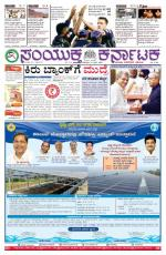 April,09,2015,Hubli - Read on ipad, iphone, smart phone and tablets.