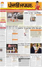 Moga/Faridkot/Muktsar : Punjabi jagran News : 09th April 2015 - Read on ipad, iphone, smart phone and tablets.