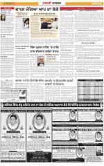 Ludhiana Dehat : Punjabi jagran News : 09th April 2015 - Read on ipad, iphone, smart phone and tablets.