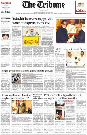 NCR_09_April_2015 - Read on ipad, iphone, smart phone and tablets.