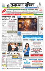 09-04-2015 - Read on ipad, iphone, smart phone and tablets.