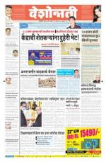 9th Apr Akola Main - Read on ipad, iphone, smart phone and tablets.