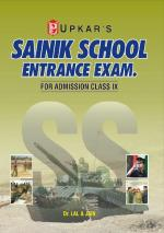 Sainik School Exam. (Combined) Class IX