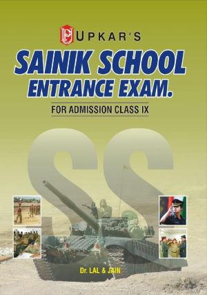 Sainik School Exam. (Combined) Class IX