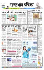 10-04-2015 - Read on ipad, iphone, smart phone and tablets.