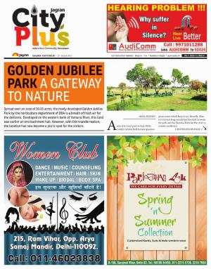 Delhi - East Delhi_Vol-9_Issue-31_Date_10 April 2015 to 16 April 2015