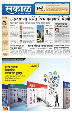 01 Apr 2015 - Read on ipad, iphone, smart phone and tablets.