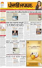 Sangrur\Barnala  : Punjabi jagran News : 11th April 2015 - Read on ipad, iphone, smart phone and tablets.