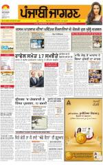 Jalandhar  : Punjabi jagran News : 11th April 2015 - Read on ipad, iphone, smart phone and tablets.