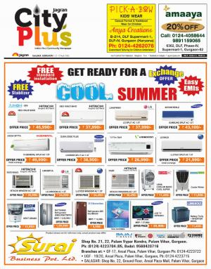 NCR-Gurgaon_Vol_9_Issue-31_Date_11 April 2015 to 17 April 2015