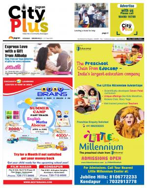 Banjarahills Vol 6 - Issue 15, 11-17 April 2015 - Read on ipad, iphone, smart phone and tablets.