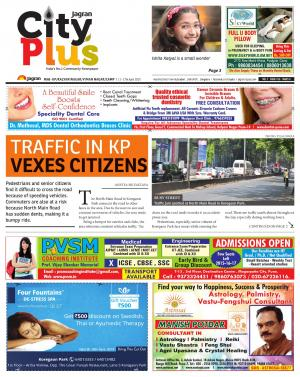 Pune-KP - Read on ipad, iphone, smart phone and tablets.