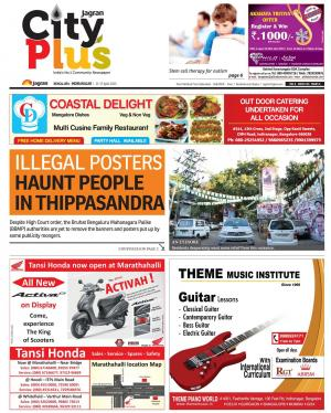 Bangalore-Indiranagar - Read on ipad, iphone, smart phone and tablets.