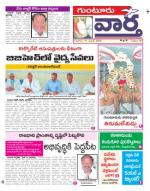 11-04-2015 - Read on ipad, iphone, smart phone and tablets.