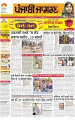 Tarantaran : Punjabi jagran News : 12th April 2015 - Read on ipad, iphone, smart phone and tablets.