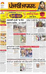 Amritsar : Punjabi jagran News : 12th April 2015 - Read on ipad, iphone, smart phone and tablets.