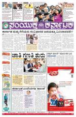 April,12,2015,Hubli - Read on ipad, iphone, smart phone and tablets.