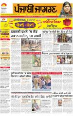 Jalandhar Dehat : Punjabi jagran News : 12th April 2015 - Read on ipad, iphone, smart phone and tablets.