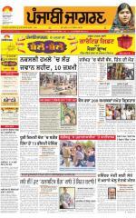 Jalandhar : Punjabi jagran News : 12th April 2015 - Read on ipad, iphone, smart phone and tablets.