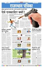 12-04-2015 - Read on ipad, iphone, smart phone and tablets.