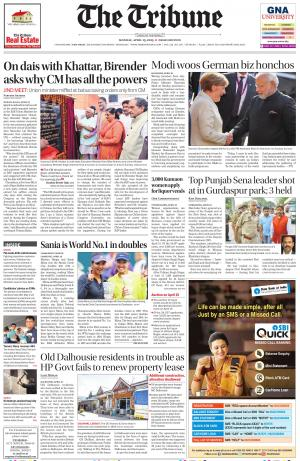 NCR_13_April_2015 - Read on ipad, iphone, smart phone and tablets.