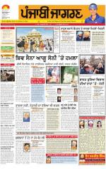 Jalandhar : Punjabi jagran News : 13th April 2015 - Read on ipad, iphone, smart phone and tablets.