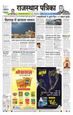 13-04-2015 - Read on ipad, iphone, smart phone and tablets.